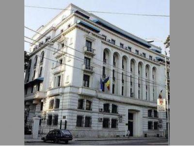 Inalta Curte de Casatie si Justitie Bucuresti