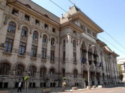 Primăria generală a capitalei, sediul celor 4 infractori primari foarte periculoşi