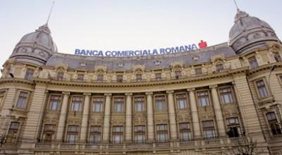 Sediul infractorilor de la BCR Bucureşti, combinatie BCR Pitesti