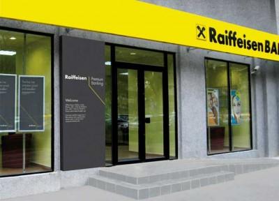 Sediul infractorilor de la una din agenţiile Raiffeisen Bank