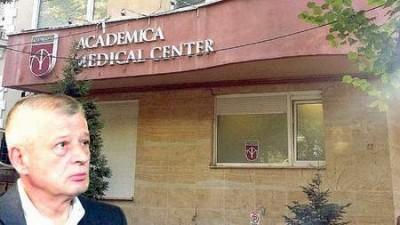 Clinica lui Oprescu luată din banul public, furt buget