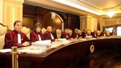 Cei mai mari infractori CCR din toate timpurile, judecători comunişti, bolnavi psihic, posedaţi de diavol