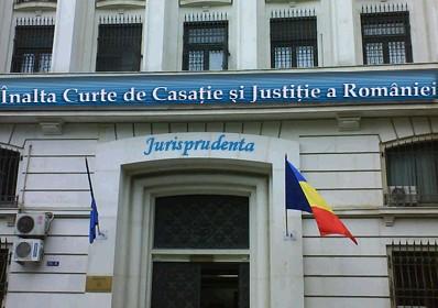 Înalta Curte de Casație și Justiție, sediul celor două complete de judecată infractoare care au eliberat sentința și decizia lui Dumitru cu 20.000 de euro