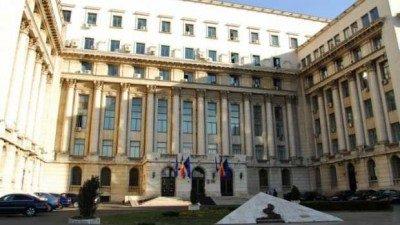 DIPI București - sediul infractorilor