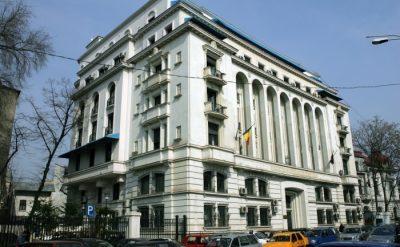 Palatul de afaceri al judecătorilor I.C.C.J.