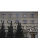 Tribunalul Comercial Pitesti